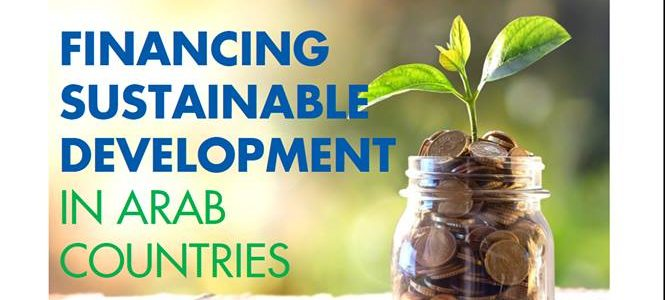 Arab Forum for Environment and Development (AFED)
