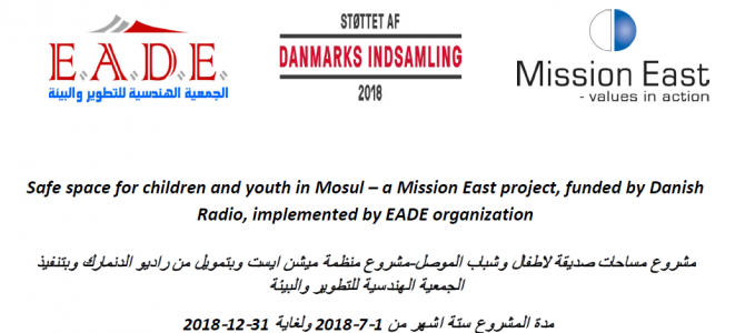 Safe Spaces for Children and Youth of Mosul Project