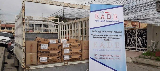 The Engineering Association for Development and Environment-EADE participated with the Directorate of Nineveh