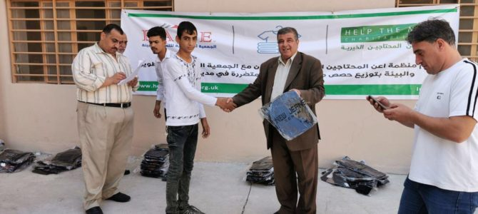 ADE, distributed clothes for vulnerable families and students in Al-Mutawarah Intermediate Schoo