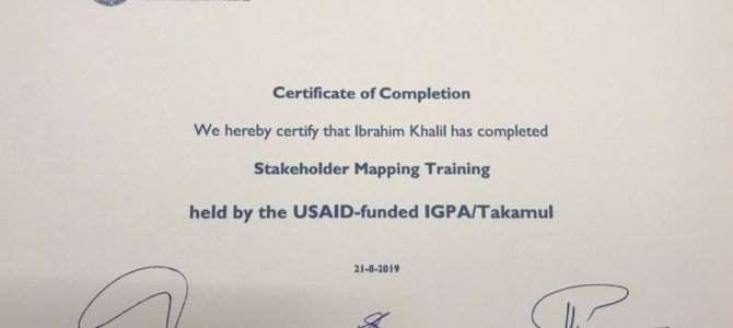 EADE Representative Ibrahim Khalil Ibrahim has completed Stakeholder Mapping Training