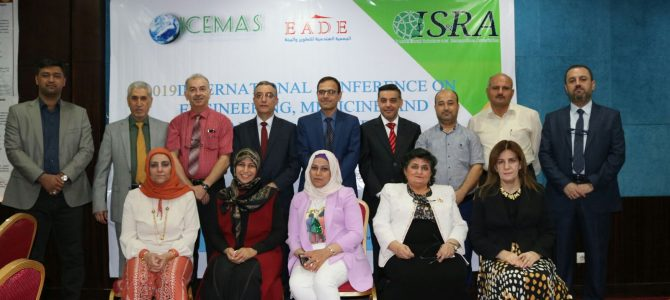 ISNRA and EADE Organization Organized the SECOND INTERNATIONAL CONFERENCE ON ENGINEERING, MEDICINE AND APPLIED SCIENCES