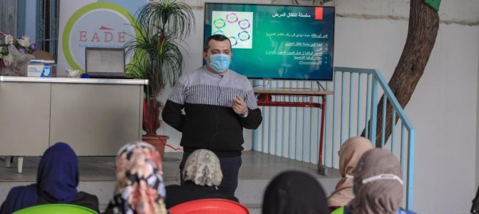 Engineering Association for Development and the Environment-EADE held an educational health lecture