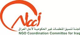 NCCI Approval for EADE Organization membership