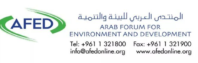"EADE will participate in the Fair of ""AFED 2018 Annual Report Financing Sustainable Development in Arab Countries"""