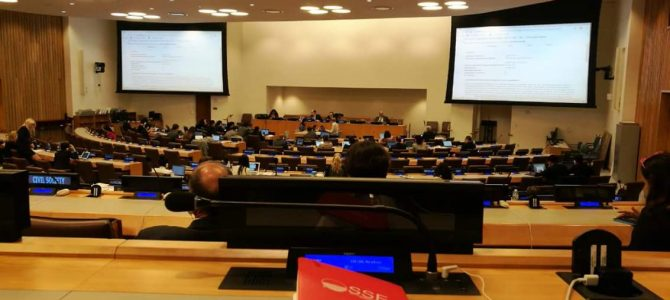 The Director of The Engineering Association for Development & Environment-EADE is participating in the conference of NGO COM Resumed Session which will reveiw EADE organization application for the Consultative Status of ECOSOC. The conference is helding during 21-30 May,2018 at the United Nations Headquarter, New York, USA.