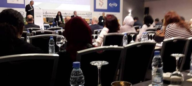 FINANCING SUSTAINABLE DEVELOPMENT IN ARAB COUNTRIES CONFERENCE