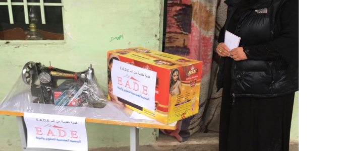 EADE distributed sewing machines to females headed houses to support them start their own private projects.