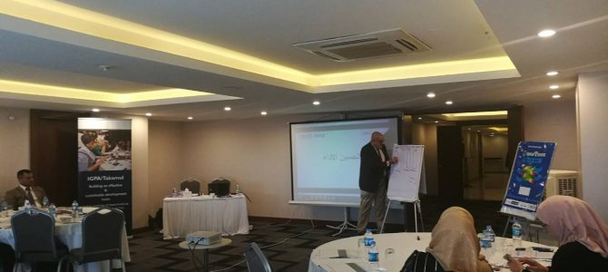 EADE Director is participating in the training of the trainers capacity building organized by USAID, IGPA/Takamul.