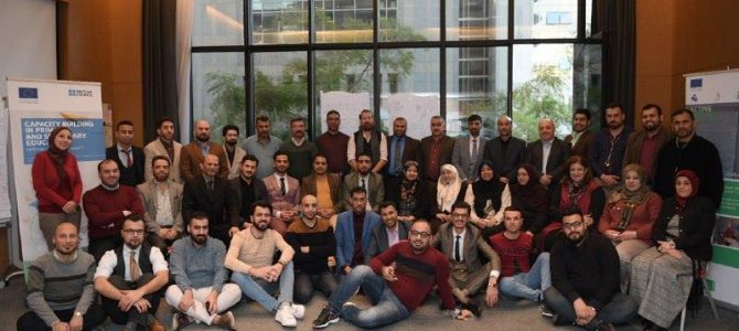 Participation in the education workshop held in Beirut