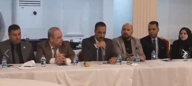 EADE Organization representative Mr. Ibrahim Khalil participated in the interactive consultation and dialogue session