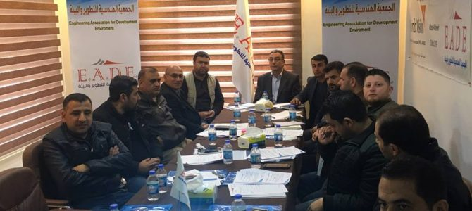 Training for 20 Staff of DOW of Nineveh on Non-revenue water (NRW)
