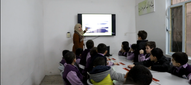 in cooperation with Al-Mobdioon Primary Private School in Mosul, EADE Organization started presenting regular environmental lectures in complete curricula and for all primary school levels during the education year 2019-2020.
