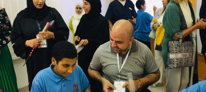 he representative of the Engineering Association for Development and environment EADE visited the association for the care of children with disabilities in Oman
