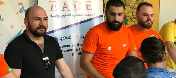 EADE participated in the activities of the (Third peace festival)