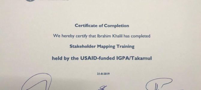 EADE Representative Ibrahim Khalil Ibrahim has completed Stakeholder Mapping Training