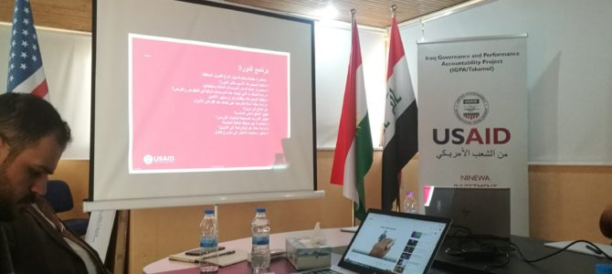 """EADE Organization participated in the workshop of """"Access to corporate financial services for small and medium companies"""""""