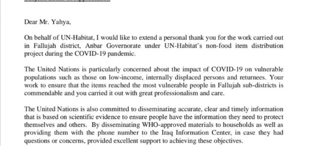 UN-HABITAT submitted appreciated letter to EADE for the successful implementation of activities and support during  COVID-19 pendamic in Anbar.